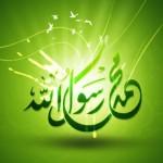 muhammed-a.s.