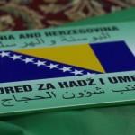ured-za-hadz-2